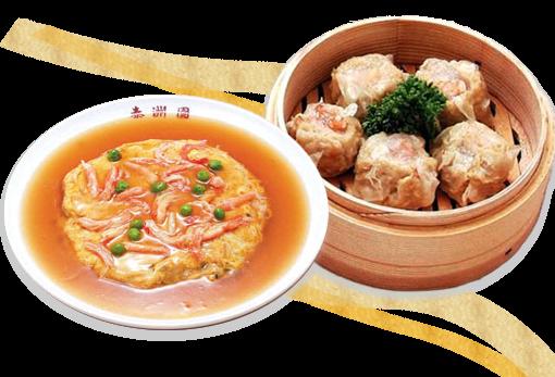 中華料理その2